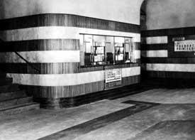 Chester, Odeon Cinema, Chester